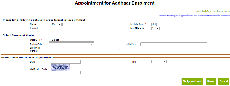 Aadhar Card banwane ke liye Online Apply kaise kare in Hindi