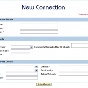 bsnl broadband form कैसे भरे