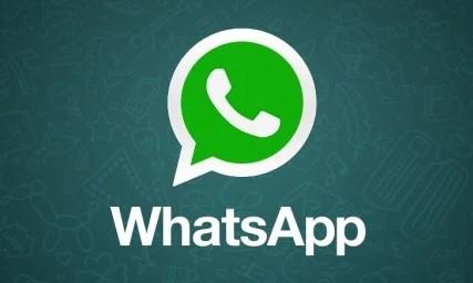 वाट्स एप डाउनलोड और WhatsApp ID चलाने की जानकारी हिंदी में