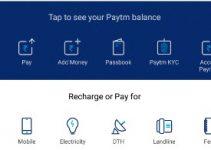 बिजली का बिल (Electricity Bill) ऑनलाइन Paytm से कैसे भरे