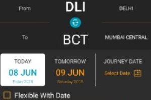 Online Rail Ticket Book कैसे करे