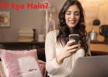 OTP क्या हैं? What is OTP Meaningin Hindi