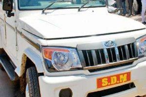 SDM Full Form, Salary in Hindi