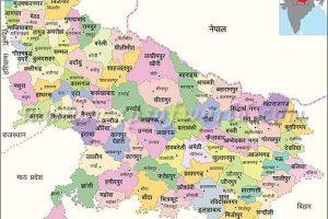 UP me kitne Jile District hai