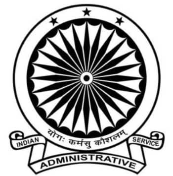IAS Officer Salary, Full Form, Exam Qualification