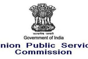 UPSC Full Form Exam Syllabus in Hindi